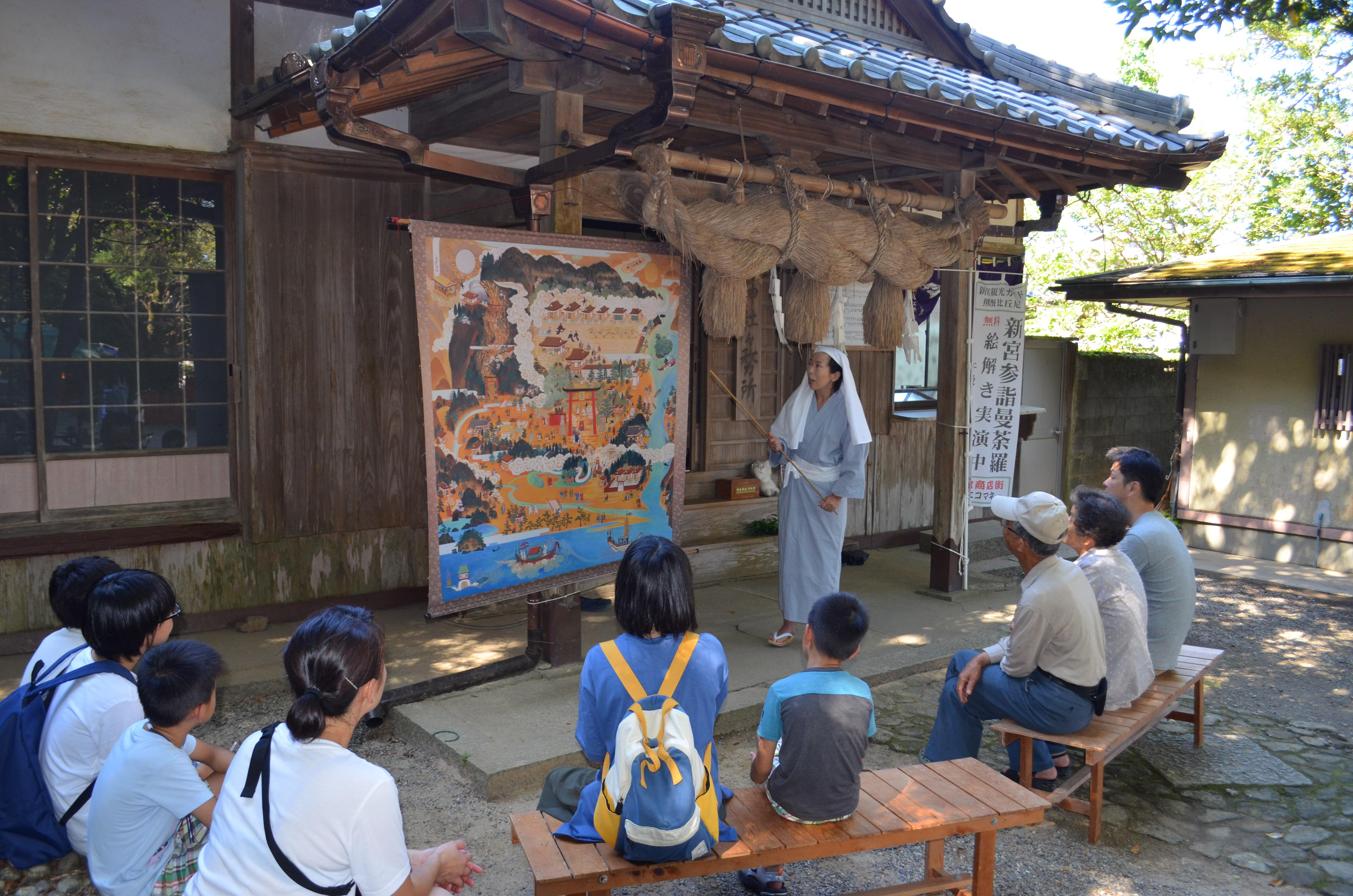 熊野曼荼羅絵解きの開催について