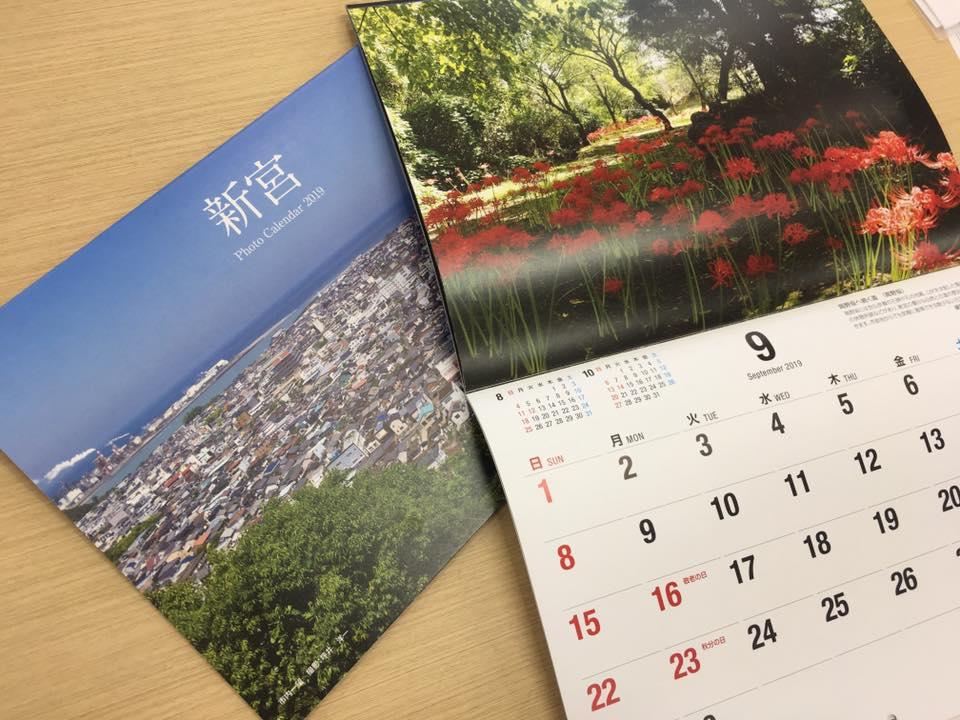 新宮市観光カレンダー2019