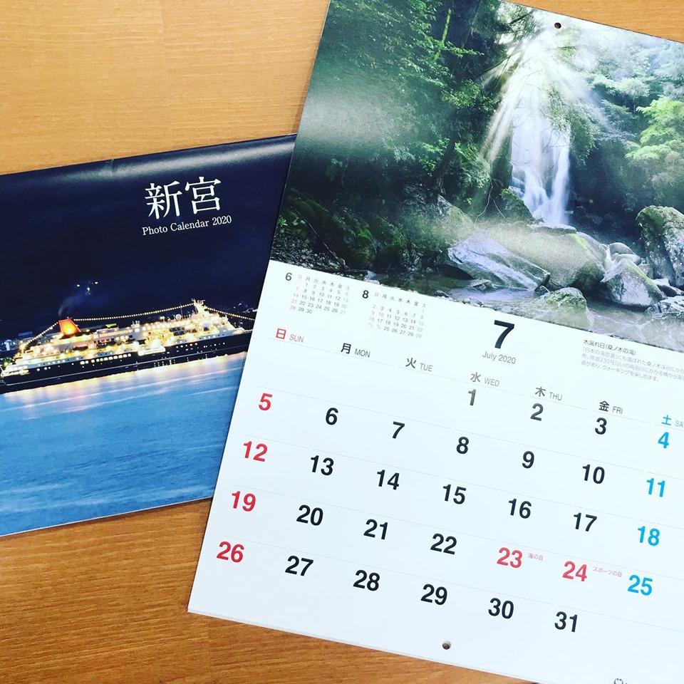 2020年度の新宮市観光カレンダー発売中です。
